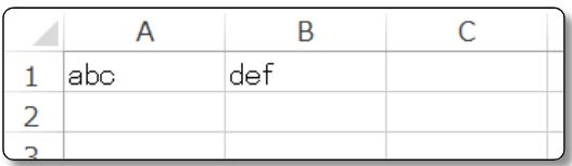 エクセルで文字列を結合する方法