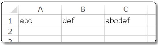 エクセルで文字列を結合する方法 2