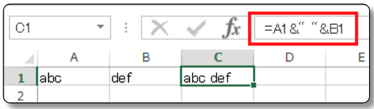 エクセルで文字列を結合する方法 空白