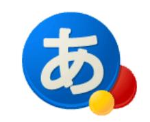 日本語入アイコン