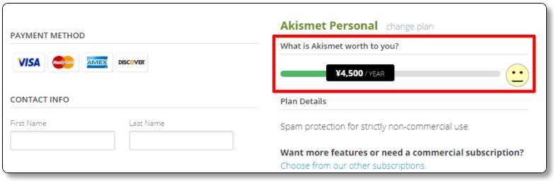 Akismetの支払い金額の調整