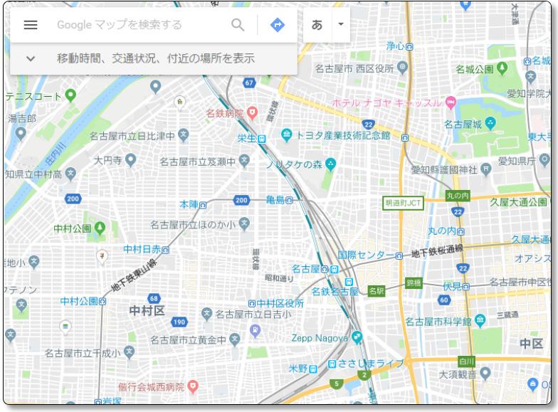 Google-Mapsのトップペー