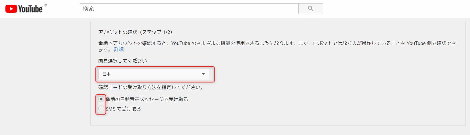 You Tube2