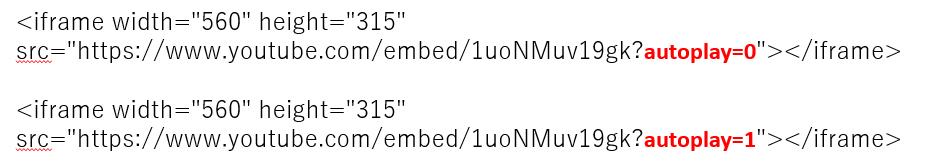 autoplayのコード
